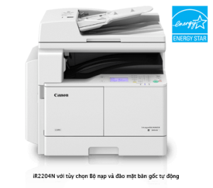 Máy Photocopy CANON IR 2004N